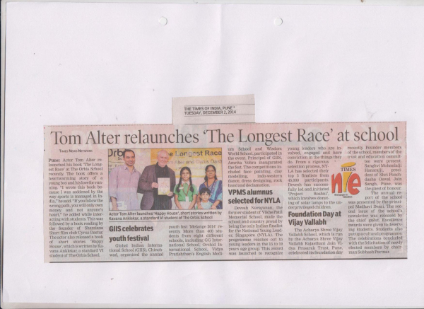 "Tom Alter relaunches ""The Longest Race` at School"